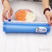 新型臺式保鮮膜切割盒切割器(可放100米保鮮膜)  hh3521『時尚玩家』