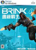 [哈GAME族]可刷卡 免運  PC GAME 邊境封鎖島 邊緣戰士 BRINK 英文版