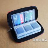 記憶卡收納盒GQ-22格卡位CF SD數碼單反相機內存卡收納包存儲卡收納盒袋【樂購旗艦店】