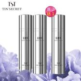 Tin'Secret買2送1超值組 TST活酵母逆齡修護面膜乳50ml 張庭, 林瑞陽 ,林志玲 [ IRiS 愛戀詩]