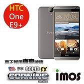 TWMSP★按讚送好禮★iMOS HTC E9 PLUS 含上下段(TS材質) 康寧 9H 強化玻璃 螢幕保護貼