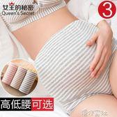 孕婦內褲純棉襠懷孕期不抗菌透氣高腰托腹大碼短褲2-6個月4-7內衣 港仔會社