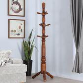 中式實木衣帽架歐式落地掛衣架簡約現代美式臥室客廳衣服架子組裝 WE559『優童屋』