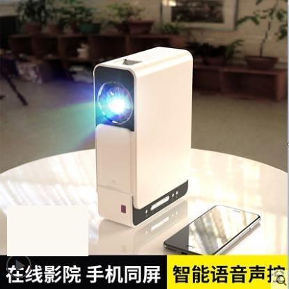 易接S3微小型手機投影儀家用辦公便攜式安卓無線網路智慧投影機高清1080p投影儀無屏 世界工廠