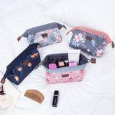 韓國便攜手拿包洗漱包防水大容量小號化妝品包女便攜旅行品收納袋【快速出貨限時八折】