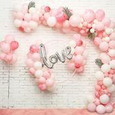 氣球裝飾 煙雨集 婚房裝飾佈置氣球生日派對錶白求愛 結婚氣球七夕【美物居家館】