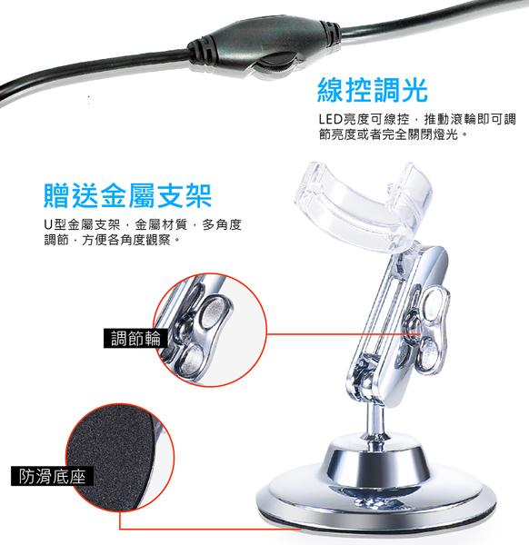 【電子顯微鏡1000倍 USB顯微鏡 可接手機電腦】OTG手機 USB 顯微鏡 電腦顯微鏡