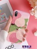 少女心iphone11pro蘋果6s手機殼8plus硅膠7/x軟妹5s粉色xr/xs max