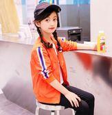 女童外套春秋款 新款韓版洋氣衣服 中大童上衣 童裝兒童棒球服 個性女童夾克 百搭風格上衣外套