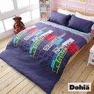 《Dohia-阿里斯騰》雙人四件式精梳純棉兩用被薄床包組r★活性環保印染,高成本寬幅布花版!