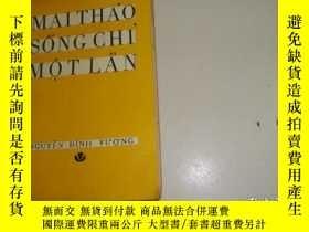 二手書博民逛書店MAITHA O罕見SONG CHI MOTLANY28441 出版1970