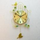 鐘錶掛鐘客廳靜音個性家用小鳥時鐘創意現代裝飾大氣臥室時尚掛錶  【端午節特惠】