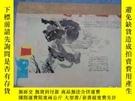 二手書博民逛書店中國氣功罕見1991.01-06 (缺第二期,五本合售)Y259485