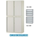 捲門櫃 公文櫃 KS-3600 整台份捲門櫃