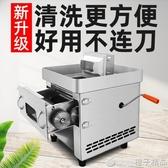 切肉機商用切菜魚片小型電動多功能全自動大功率不銹鋼切片雞肉絲 (橙子精品)
