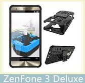 華碩 ZenFone 3 Deluxe (ZS570KL) 輪胎紋殼 保護殼 全包 防摔 支架 防滑 耐撞 手機殼 保護套