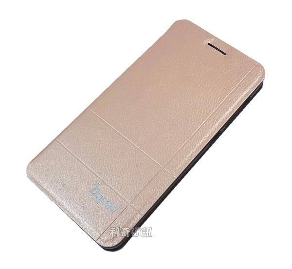 【Dapad】經典隱扣皮套 HTC Desire 825 / Desire 10 Lifestyle