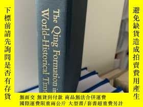 二手書博民逛書店The罕見Qing Formation In World-his
