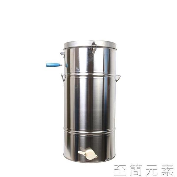 取蜜工具搖蜜機不銹鋼蜂蜜分離打蜜桶甩蜜攪糖蜜蜂搖密機器可定做 至簡元素