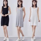 中長款 背心 莫代爾大尺碼內搭 連身裙 洋裝 無袖吊帶裙  背心裙M-2XL 3色可選 海港城