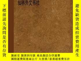 二手書博民逛書店【罕見】2008年出版 The Constitutional History Of EnglandY27248