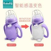 保溫奶瓶杯 企鵝型玻璃兒童寬口徑防摔帶手柄防脹氣保溫杯 GY760『寶貝兒童裝』