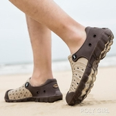 洞洞鞋男士防滑透氣鳥巢涼鞋沙灘鞋休閒涼拖鞋軟底戶外包頭溯溪鞋 poly girl