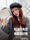 貝雷帽 貝雷帽皮質帽子百搭日系韓版時尚女PU復古秋冬潮英倫八角蓓蕾帽子 智慧e家 新品