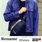 現貨【Rename】日本品牌 MINI迷你斜背包 A5尺寸 側背包 胸包 LOGO字母 男女共用 80025