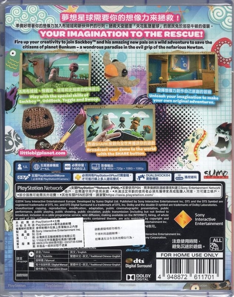 【玩樂小熊】現貨中 PS4 遊戲 PlayStation Hits 小小大星球 3 LittleBigPlan 中文亞版