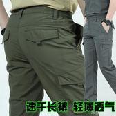 夏季薄款休閒褲戶外多口袋運動速干褲子大碼寬鬆長褲男 道禾生活館