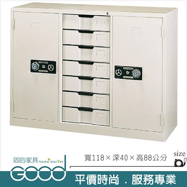 《固的家具GOOD》205-17-AO 中七屜鐵櫃/4尺/公文櫃/鐵櫃