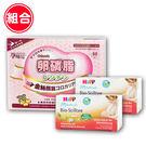 【組合】孕哺兒卵磷脂金絲燕窩60入1盒+喜寶媽媽茶包x2盒