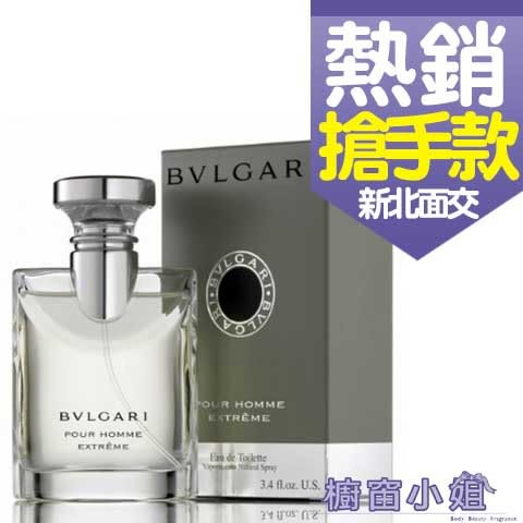 BVLGARI Pour Homme Extreme 大吉嶺 極緻 男性淡香水 100ml