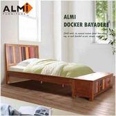 ALMI DOCKER BAYADERE-BED 109x192 雙抽單人床