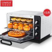 多功能電烤箱 家用自動 烘焙迷你小型烤箱igo        智能生活館