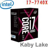 Intel英特爾 Core i7-7740X X 系列處理器