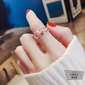 蝴蝶戒指女時尚個性食指環風開口可調節【小檸檬3C】