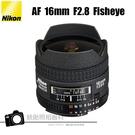 Nikon AF 16mm F2.8 魚眼 平行輸入