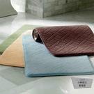 衛生間吸水地墊廚房浴室防滑墊子門口地毯【小檸檬3C】