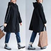 大尺碼外套 大碼女裝200斤寬松加絨衛衣連帽秋冬加厚外套