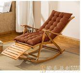 躺椅 搖椅 搖椅成人實木躺椅摺疊午休陽台午睡椅多功能家用竹椅子老人逍遙椅 DF 維多原創