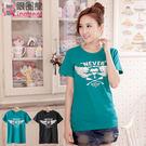 棉麻T--時尚風味1970愛心翅膀印圖圓領短袖棉麻T(黑.綠M-2L)-T179眼圈熊中大尺碼