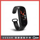 SUGAR 健康運動手環 智慧手錶 運動手錶 防水 [P82] 藍芽手錶 智能手錶 糖果手錶 睡眠品質監控