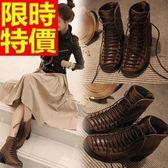 馬丁靴-英倫復古真皮中筒女靴子1色65d96[巴黎精品]