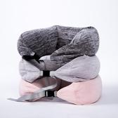 無印蕎麥u型枕護頸枕旅行飛機多功能護脖枕 午睡枕頭頸椎枕u形枕