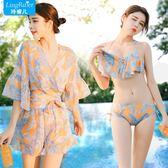 韓國分體泳衣女三件套小香風比基尼裙式遮肚小胸聚攏泡溫泉游泳衣 年貨慶典 限時鉅惠