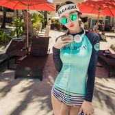 泳裝 比基尼 泳衣 條紋 撞色 顯瘦 防曬 兩件套 長袖 泳裝【SF1728X】 ENTER  06/15