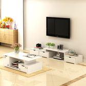 茶几 電視櫃 電視櫃現代簡約地櫃小戶型電視機櫃客廳多功能伸縮儲物櫃子XW 新年鉅惠