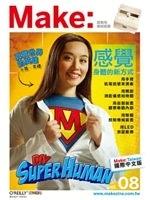 二手書博民逛書店 《Make(8):Technology on Your Time國際中文版》 R2Y ISBN:9866076679│歐萊禮